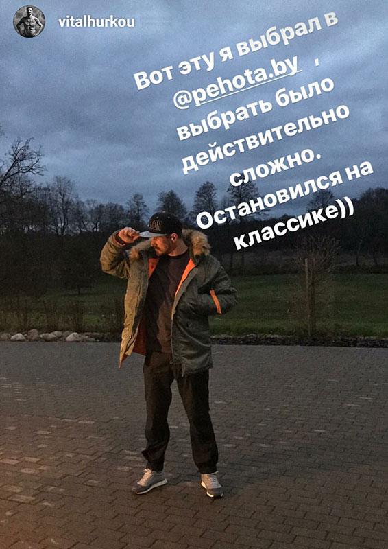 Виталий Гурков. HUSKY DENALI SAPPORO